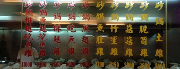 驥園川菜餐廳 is one of Restaurant @ᴛᴀɪᴘᴇɪ.