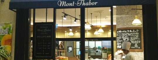 Mont Thabor is one of foods.