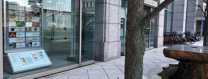 三菱重工横浜ビル is one of 高層ビル@首都圏.