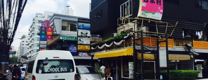 Ai Japanese Village is one of อาหาร.