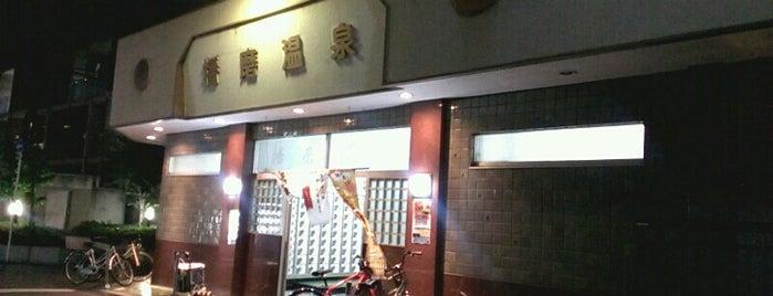 播磨温泉 is one of 銭湯.