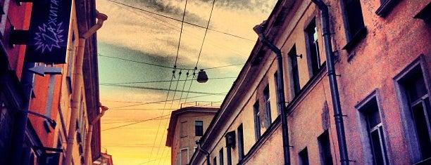 Улица Рубинштейна is one of Питер.