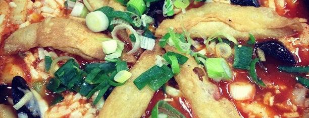 Mukshidonna is one of Korean Soul Food 떡볶이.