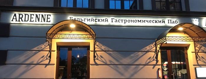 Ardenne is one of Поесть в СПб.