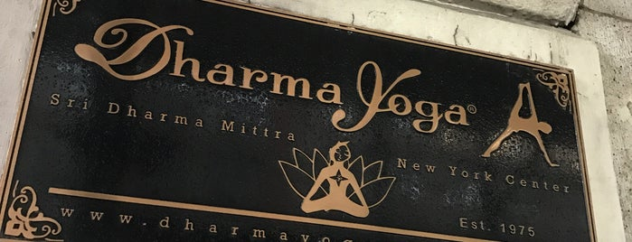 Dharma Mittra Yoga West is one of Yoga @ New York City.