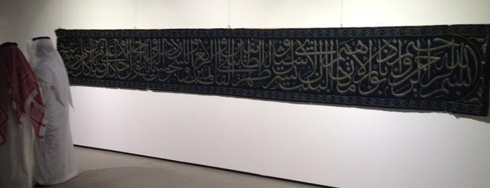 Naila Art Gallery is one of Riyadh.