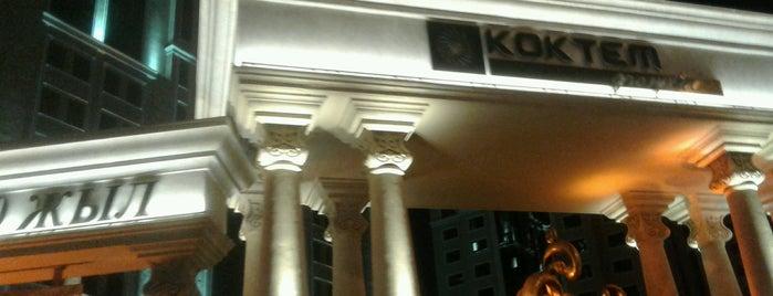 "БЦ ""Коктем"" / BC ""Koktem"" is one of Work."