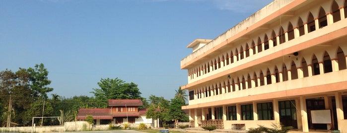 โรงเรียนลำไพลศานติวิทย์ is one of มัสยิด, บาลาเซาะฮฺ, สถานที่ละหมาด.