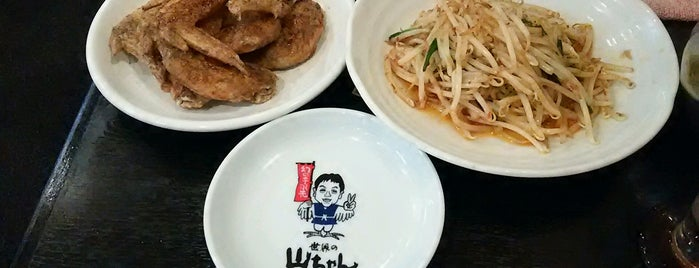 世界の山ちゃん 梅田東通り店 is one of Eat(飲み屋).