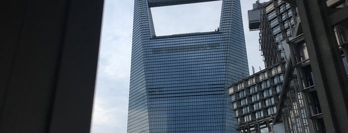 Jin Mao Tower is one of Top 10 Tallest Buildings Of The World.