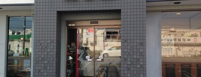 龍宮城 安積町本店 is one of The 麺.