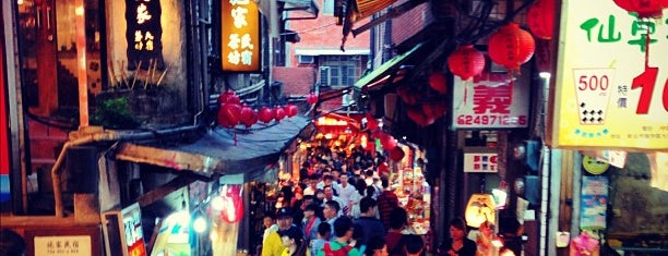 Jiufen Old Street is one of Taiwan.