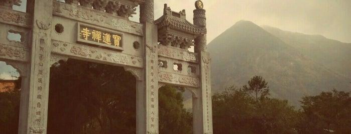 Lantau Island is one of Hong Kong.