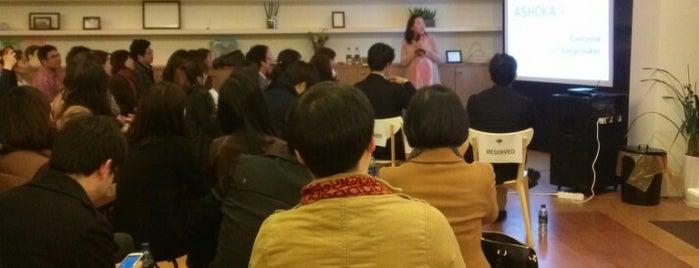 HUB Seoul is one of ImpactHUB Global Locations.