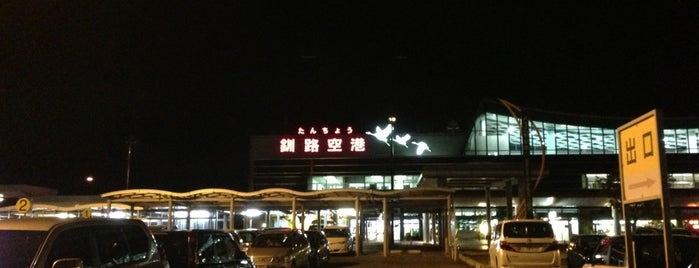 Tancho Kushiro Airport (KUH) is one of 降り立った空港.