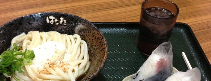 Hanamaru Udon is one of はなまるうどん 関東地方.