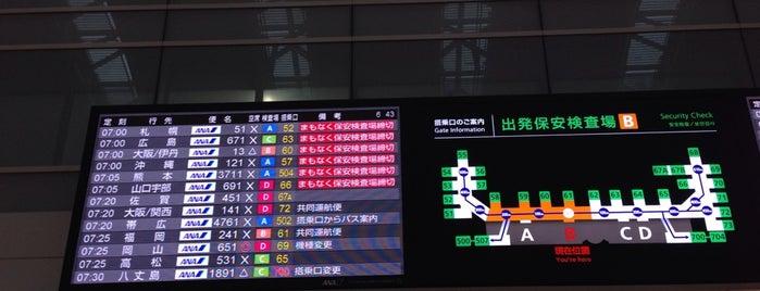 Tokyo (Haneda) International Airport (HND) is one of 降り立った空港.