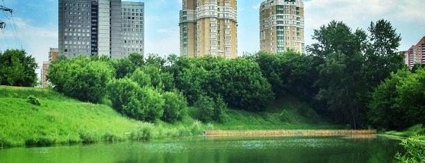 Парк им. 50-летия Октября is one of Life.
