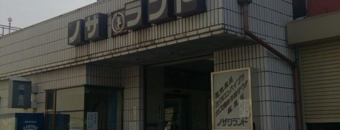 ノザワランド is one of 公衆浴場、温泉、サウナ in 世田谷区.