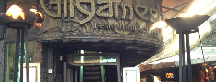 Gilgamesh is one of London UK City Guide.