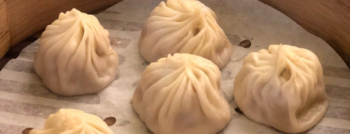 Din Tai Fung 鼎泰豐 is one of San Francisco.