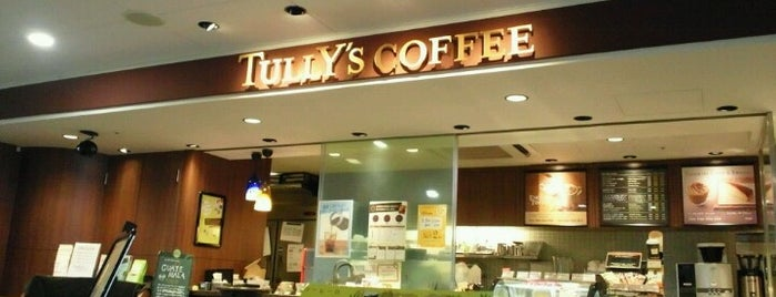 Tully's Coffee is one of 飲食店 吉田地区.