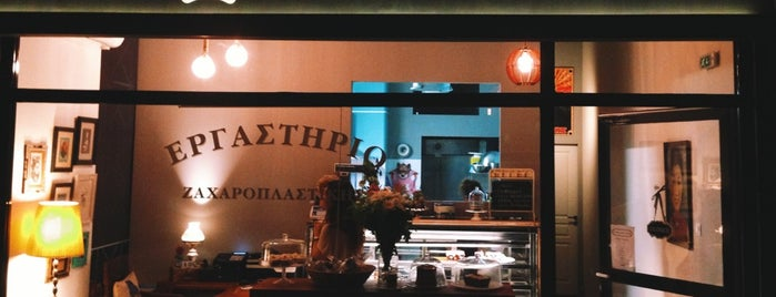 Choc-O'-Rock Pastry Lab is one of Loving Food (@ Greece).