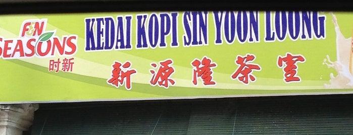 Kedai Kopi Sin Yoon Loong (新源隆茶餐室) is one of Ipoh.