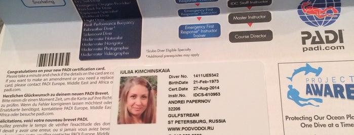 """Клуб Подводных Приключений """"Гольфстрим"""" is one of OnLine-Traveller.ru."""