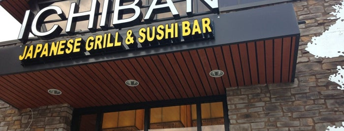 Ichiban Japanese Grill & Sushi Bar is one of Baton Rouge Food.