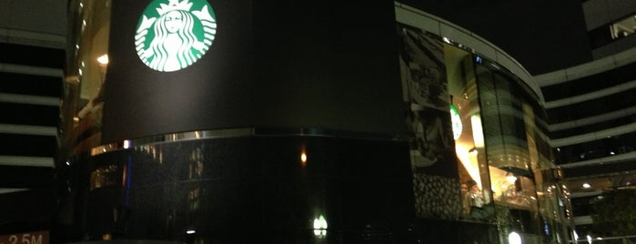Starbucks is one of Cafe Map.