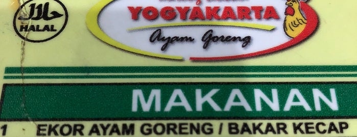 Warung Lesehan Yogyakarta is one of The 20 best value restaurants in Malang, Indonesia.