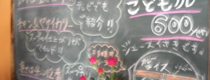 スープカリー ココペリ is one of 気になるリスト.