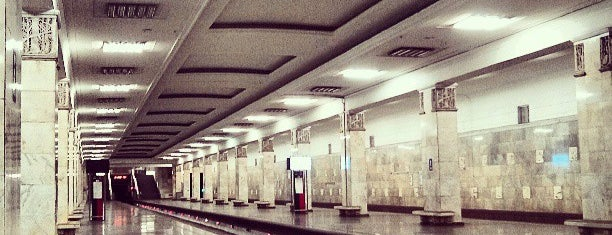 metro Partizanskaya is one of Complete list of Moscow subway stations.