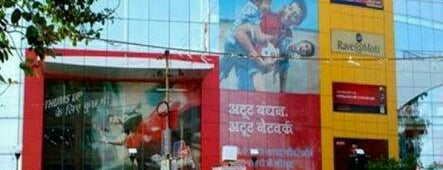 Big Cinema is one of Kanpur.