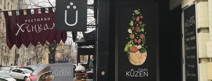 KUZEN falafel is one of Vegetarian and vegan places.
