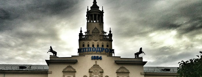 Central Moscow Hippodrome is one of Москва.