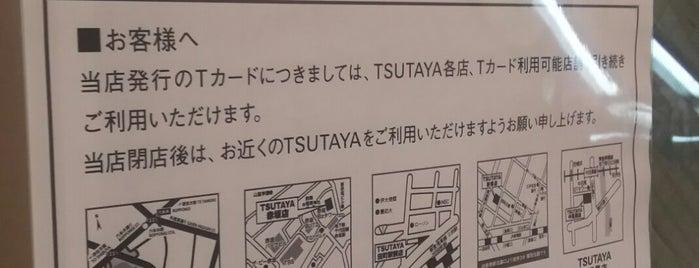 ラフィネ 六本木店 is one of staffのいるvenues.