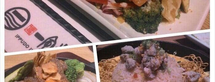Ippudo is one of FAVORITE JAPANESE FOOD.