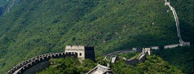 Great Wall at Mutianyu is one of Loisirs.