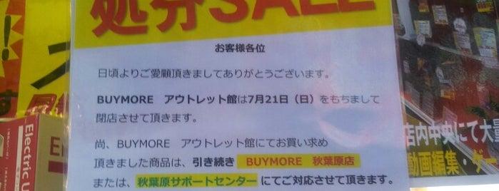 <閉店> BUY MORE アウトレット館 is one of よくいく場所.