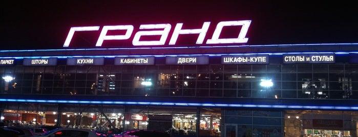 МТК «Гранд» is one of TOP-100: Торговые центры Москвы.
