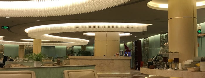 Shenzhen Airlines King Class Lounge is one of Shenzhen.
