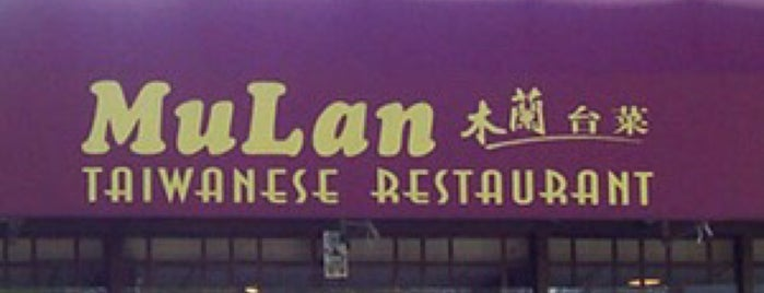 Mulan Taiwanese Restaurant is one of Crave-worthy Chinese.
