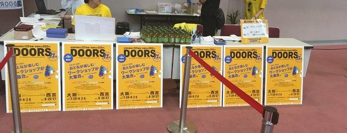 クレオ大阪南 is one of ライブ、イベント会場.