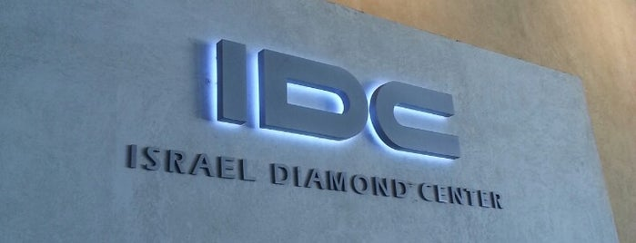 Israel Diamond Center is one of Израиль.