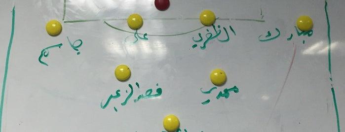 استاد الصداقة والسلام (نادي كاظمه) is one of Courts Kuwait.