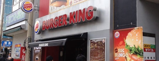 Burger King is one of Tokyo's Best Burgers - 2013.