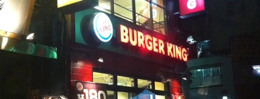 Burger King is one of 錦糸町.