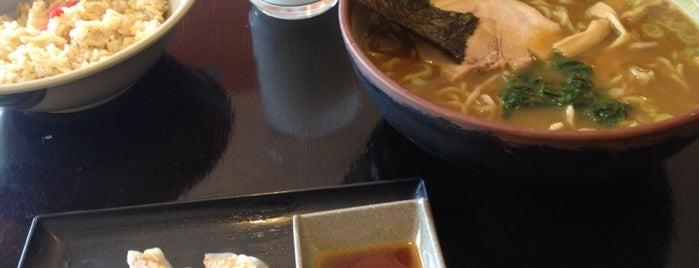 Mukyu is one of Comida japonesa y más.